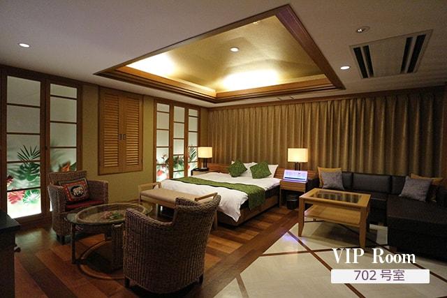 ホテルグディグディ702号室VIPルーム