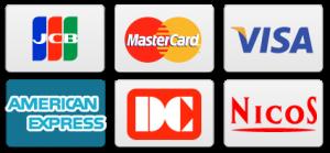 ホテルグディグディでご利用頂けるクレジットカードJCB・マスターカード・ビザ・アメリカンエクスプレス・DC・ニコス