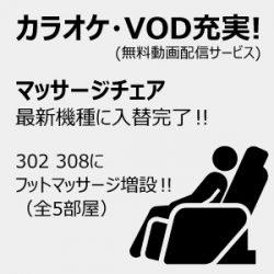 karaok-vod3